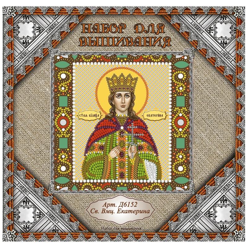 """Nova Sloboda - Набiр для вишивання iкони """"Св. Вмц. Катерина Олександрійська"""" / фото №1019"""