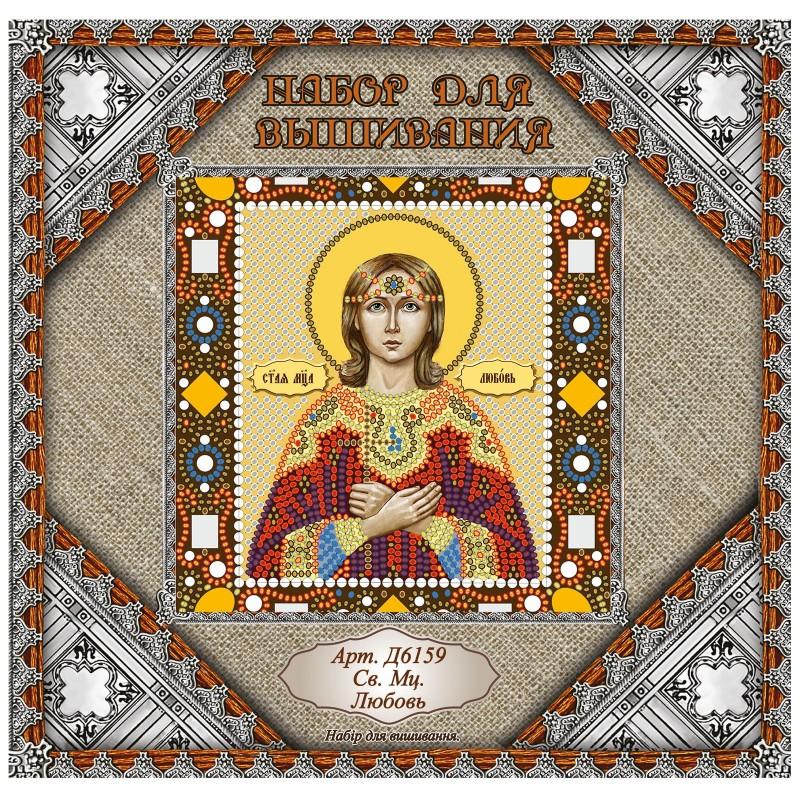 """Nova Sloboda - Набiр для вишивання iкони """"Св. Мц. Любов"""" / фото №1033"""