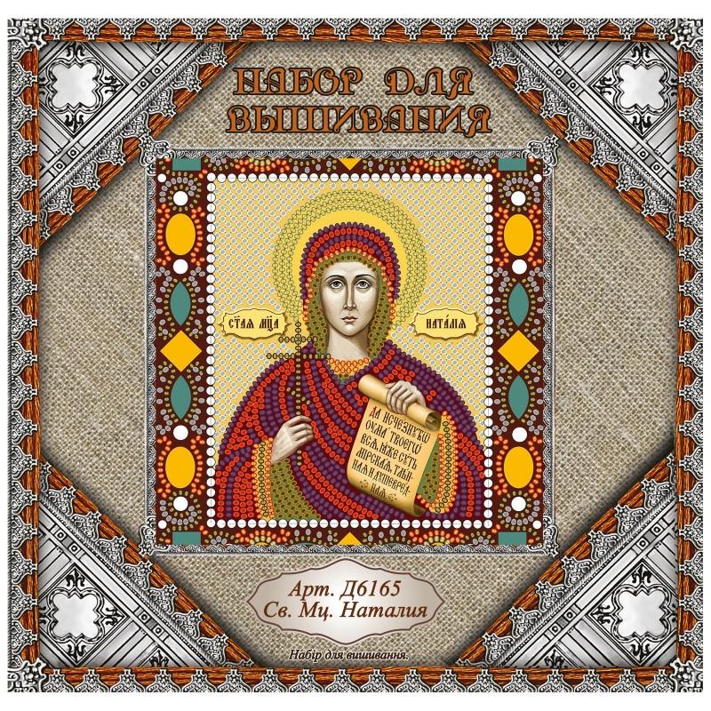 """Nova Sloboda - Набiр для вишивання iкони """"Св. Мц. Наталія Нікомидійська"""" / фото №1045"""