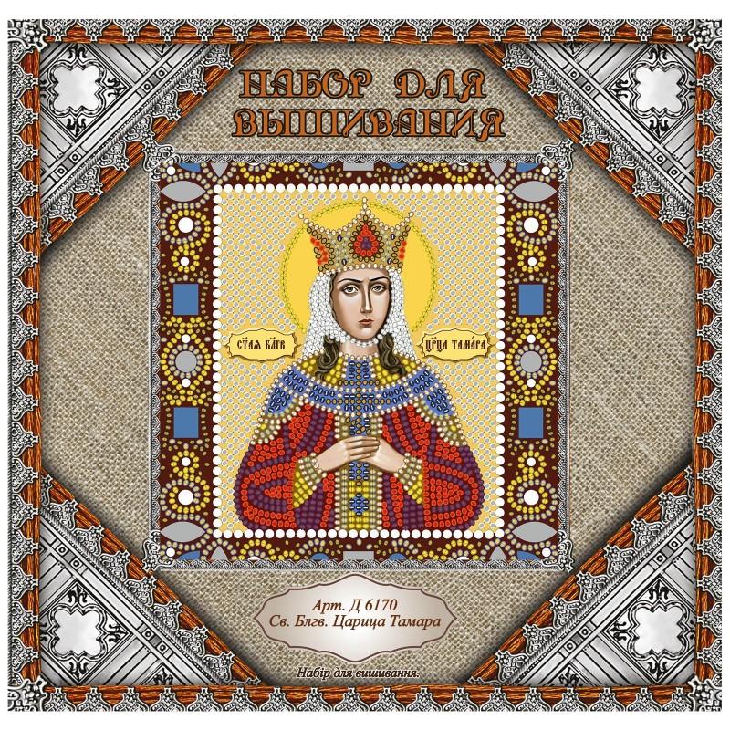 """Nova Sloboda - Набiр для вишивання iкони """"Св. Блгв. Тамара Цариця Грузії"""" / фото №1055"""