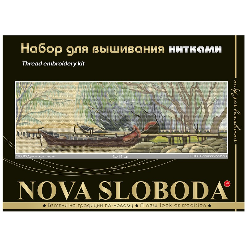 """Nova Sloboda - Набір для вишивки нитками на канві з фоновим зображенням """"Дунайська гавань"""" / фото №111"""