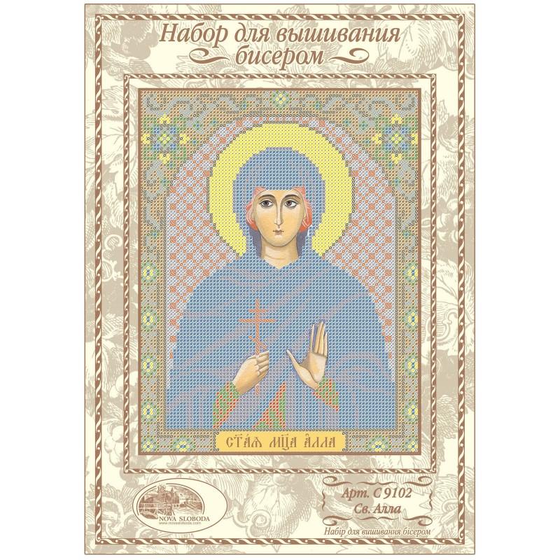 """Nova Sloboda - Набiр для вишивання iкони """"Св. Мц. Алла Готфська"""" / фото №1159"""