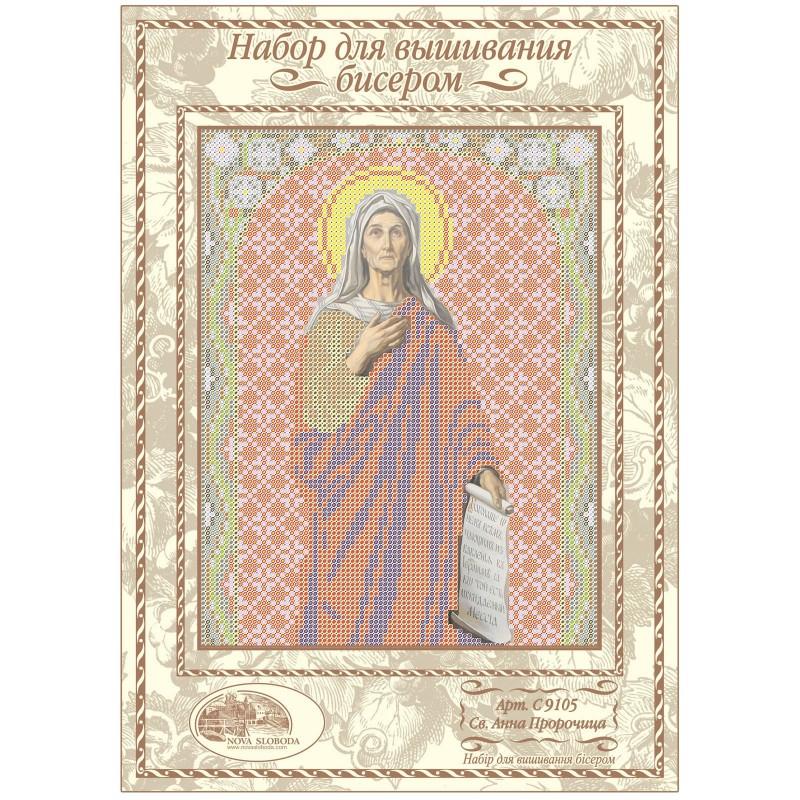"""Nova Sloboda - Набiр для вишивання iкони """"Св. Анна Пророчиця"""" / фото №1165"""
