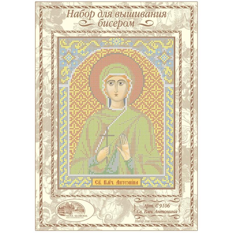 """Nova Sloboda - Набiр для вишивання iкони """"Св. Вмц. Антоніна"""" / фото №1167"""