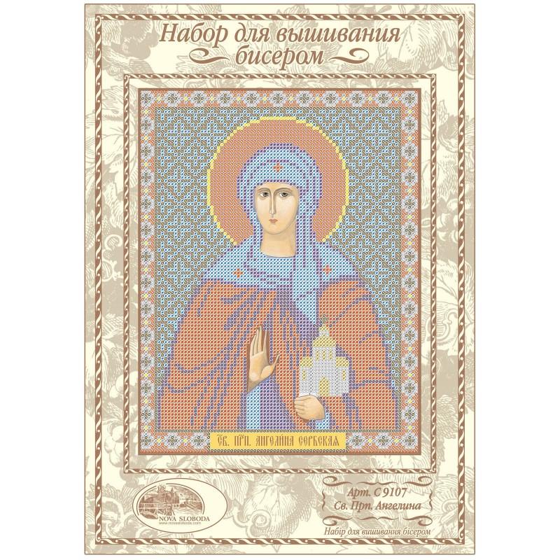 """Nova Sloboda - Набiр для вишивання iкони """"Св. Прп. Ангеліна Сербська"""" / фото №1169"""