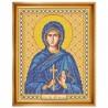 """Набiр для вишивання iкони """"Св. Прмц. Євгенія Римська"""""""