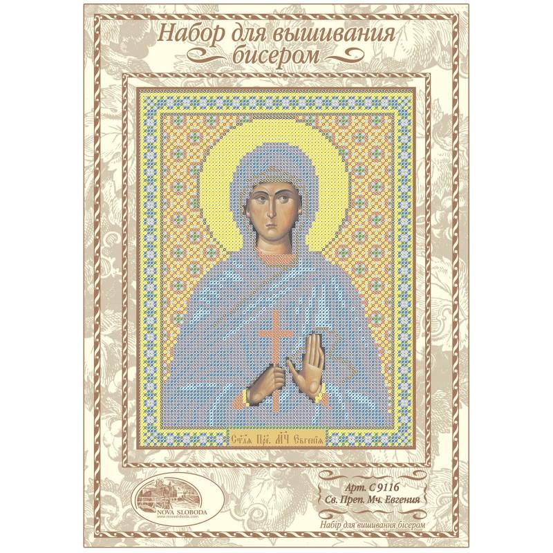 """Nova Sloboda - Набiр для вишивання iкони """"Св. Прмц. Євгенія Римська"""" / фото №1187"""