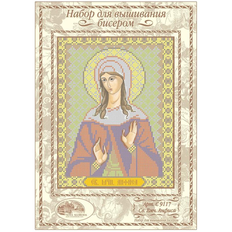 "Nova Sloboda - Набiр для вишивання iкони ""Св. Мц. Анфіса Римська"" / фото №1189"