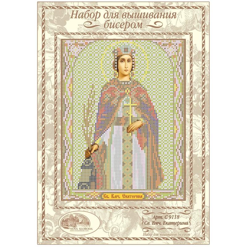 """Nova Sloboda - Набiр для вишивання iкони """"Св. Вмц. Катерина Олександрійська"""" / фото №1191"""