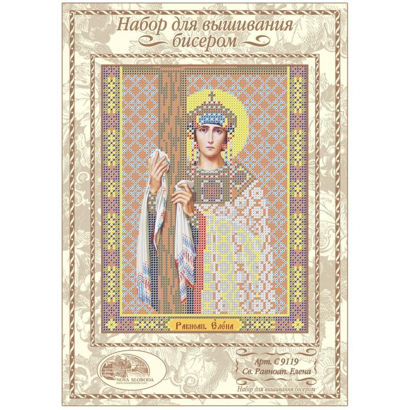 """Nova Sloboda - Набiр для вишивання iкони """"Св. Рівноап. Цариця Олена"""" / фото №1193"""