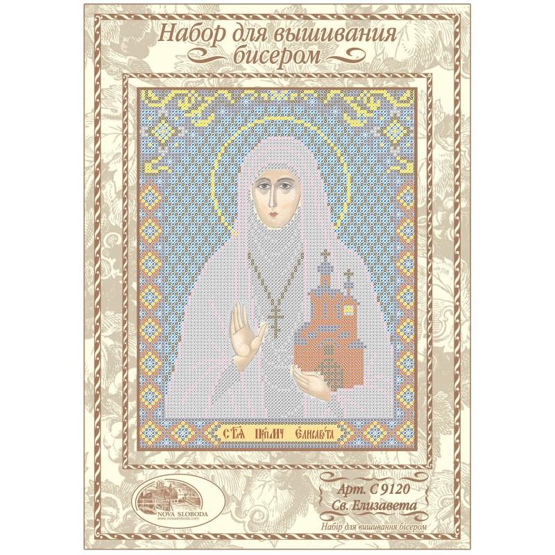 """Nova Sloboda - Набiр для вишивання iкони """"Св. Прмц. Єлизавета Алапаєвська"""" / фото №1195"""