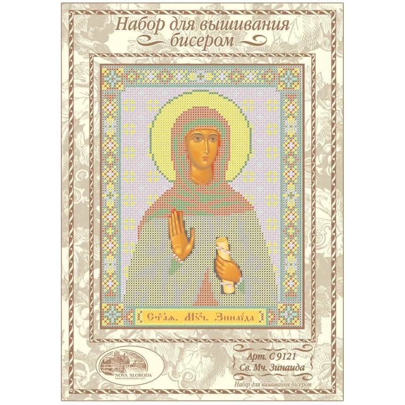 """Nova Sloboda - Набiр для вишивання iкони """"Св. Мц. Зінаїда Тарсійська"""" / фото №1197"""
