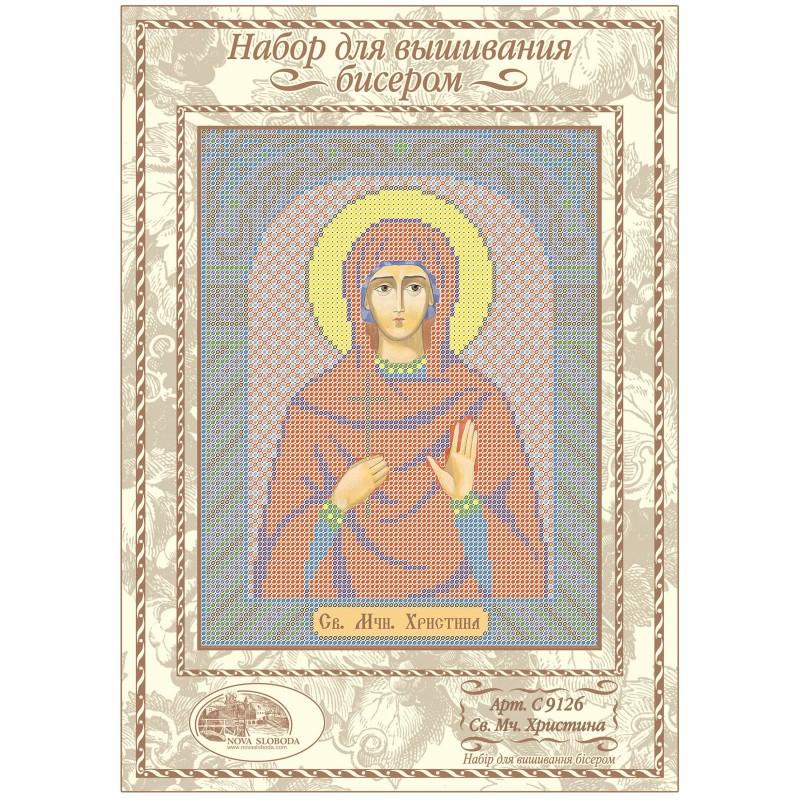 """Nova Sloboda - Набiр для вишивання iкони """"Св. Мц. Христина Тирська"""" / фото №1207"""