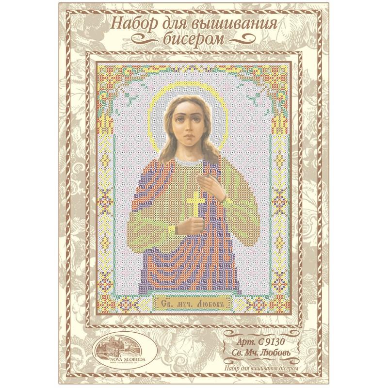 """Nova Sloboda - Набiр для вишивання iкони """"Св. Мц. Любов"""" / фото №1215"""