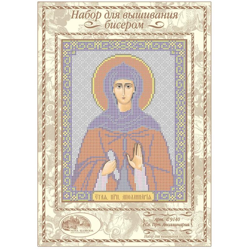 """Nova Sloboda - Набiр для вишивання iкони """"Св. Прп. Аполлінарія"""" / фото №1235"""
