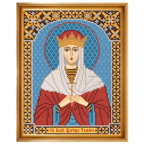 """Набiр для вишивання iкони """"Св. Блгв. Тамара Цариця Грузії"""""""