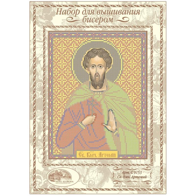 """Nova Sloboda - Набiр для вишивання iкони """"Св. Вмч. Артемій Антіохійський"""" / фото №1261"""