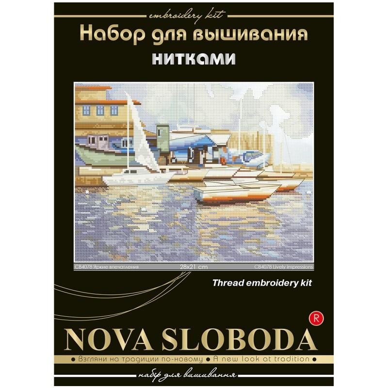 """Nova Sloboda - Набір для вишивки нитками на канві з фоновим зображенням """"Яскраві враження"""" / фото №127"""
