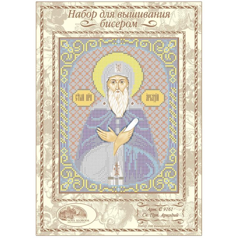 """Nova Sloboda - Набiр для вишивання iкони """"Св. Прп. Аркадій"""" / фото №1275"""