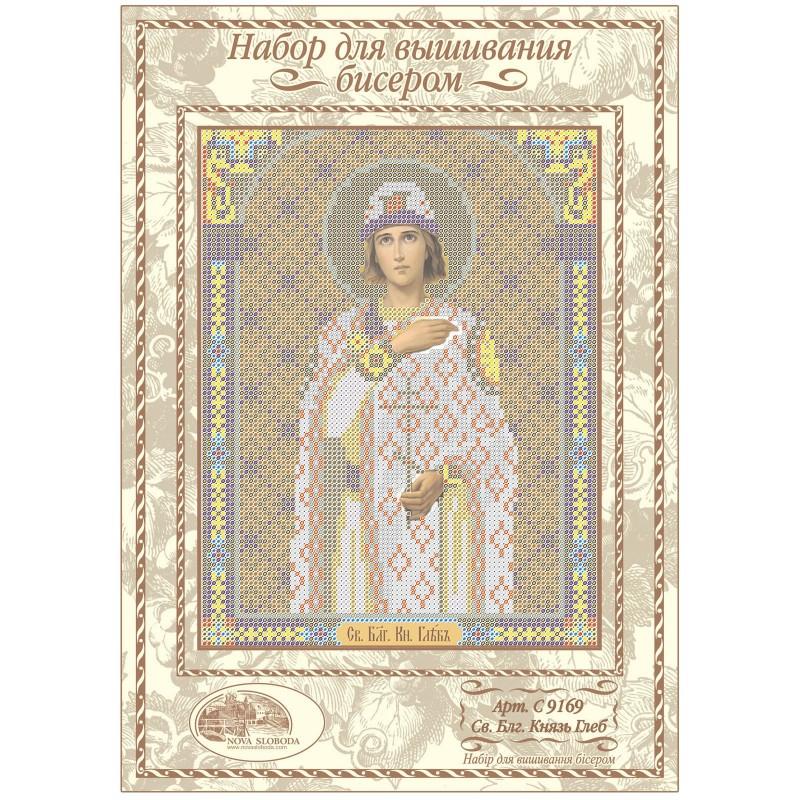 """Nova Sloboda - Набiр для вишивання iкони """"Св. Блгв. Князь-страстотерпець Гліб"""" / фото №1289"""