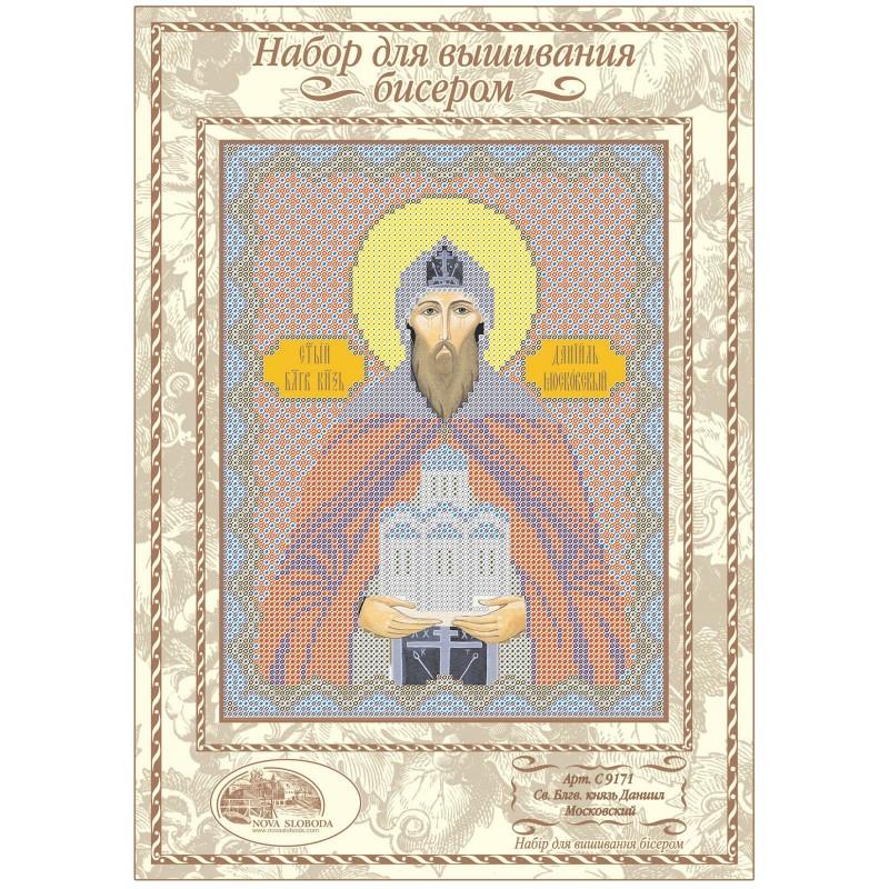"""Nova Sloboda - Набiр для вишивання iкони """"Св. Блгв. Князь Даниїл (Данило) Московський"""" / фото №1293"""