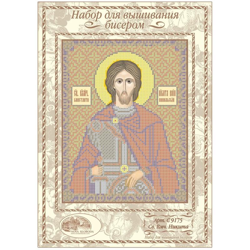 """Nova Sloboda - Набiр для вишивання iкони """"Св. Вмч. Микита Готфський"""" / фото №1299"""