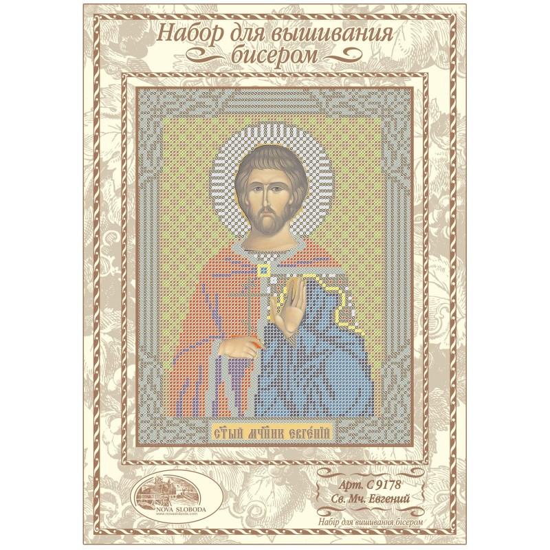 """Nova Sloboda - Набiр для вишивання iкони """"Св. Мч. Євген"""" / фото №1305"""