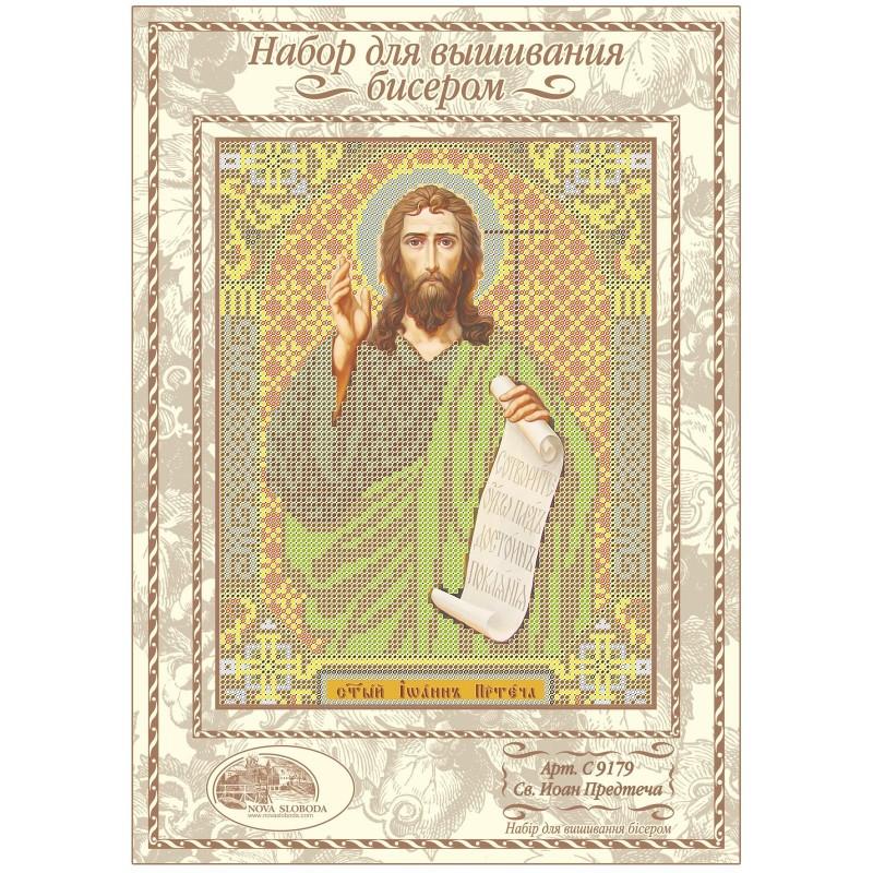 "Nova Sloboda - Набiр для вишивання iкони ""Св. Прор. Іоан Предтеча"" / фото №1307"