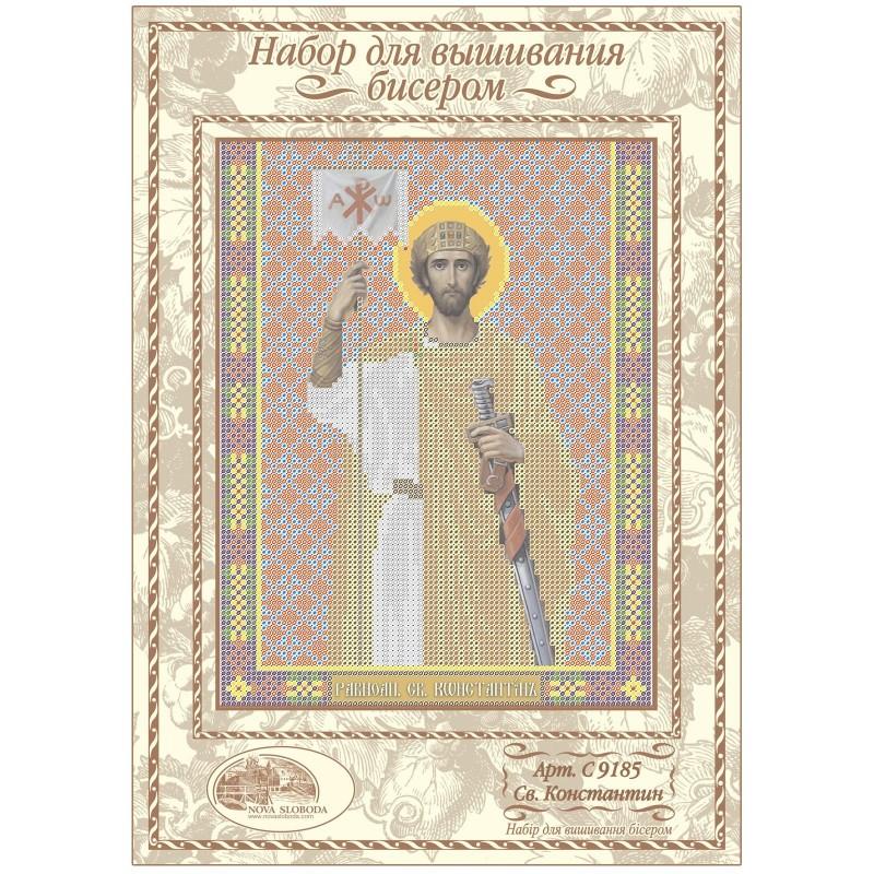 """Nova Sloboda - Набiр для вишивання iкони """"Св. Рівноап. Цар Костянтин"""" / фото №1317"""