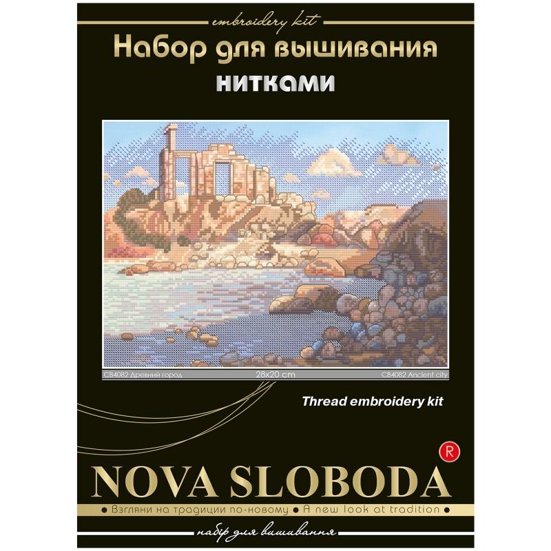 """Nova Sloboda - Набір для вишивки нитками на канві з фоновим зображенням """"Стародавнє місто"""" / фото №133"""
