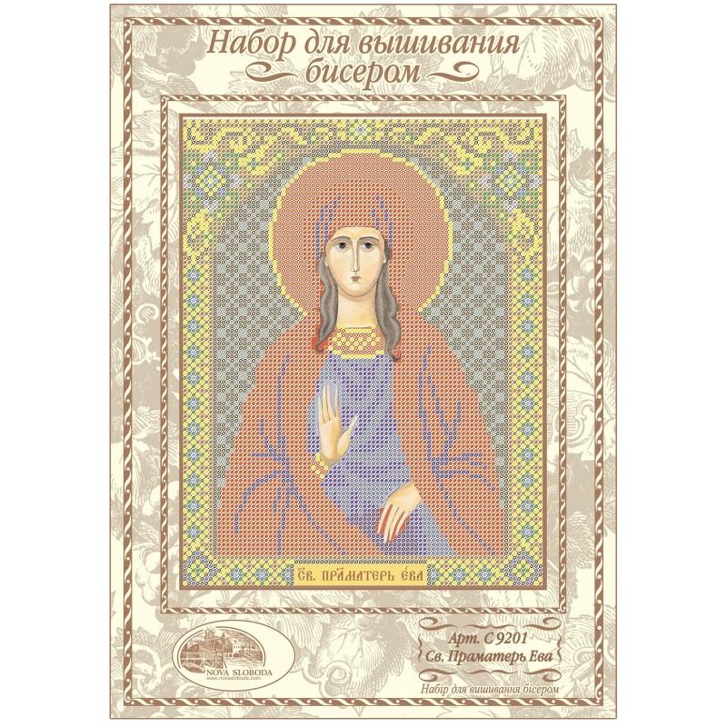 "Nova Sloboda - Набiр для вишивання iкони ""Св. Прав. Праматір Єва"" / фото №1335"