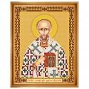 """Набiр для вишивання iкони """"Свт. Геннадій Царгородський"""""""