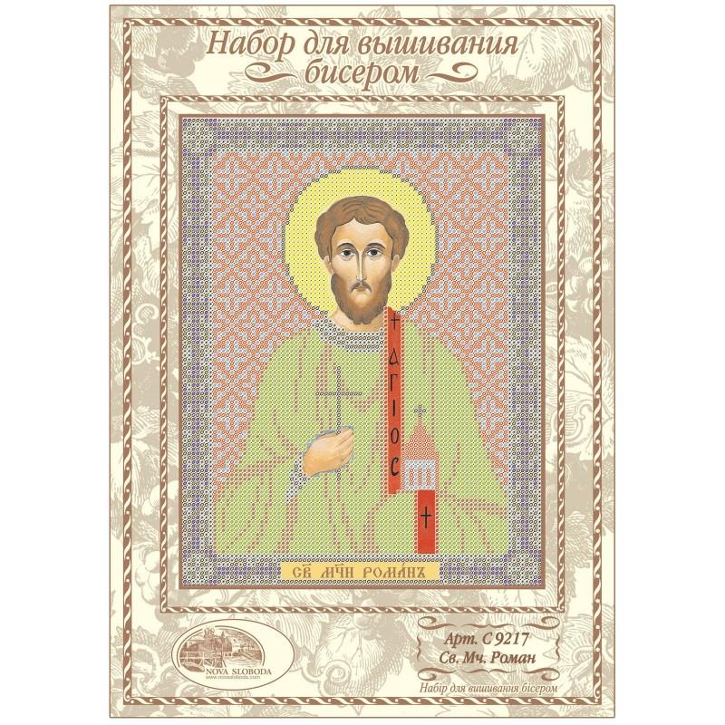 """Nova Sloboda - Набiр для вишивання iкони """"Св. Мч. Роман"""" / фото №1351"""