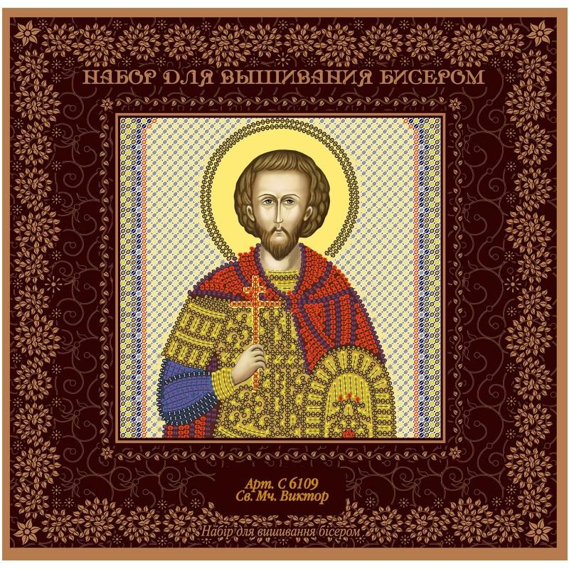 """Nova Sloboda - Набiр для вишивання iкони """"Св. Мч. Віктор"""" / фото №1409"""