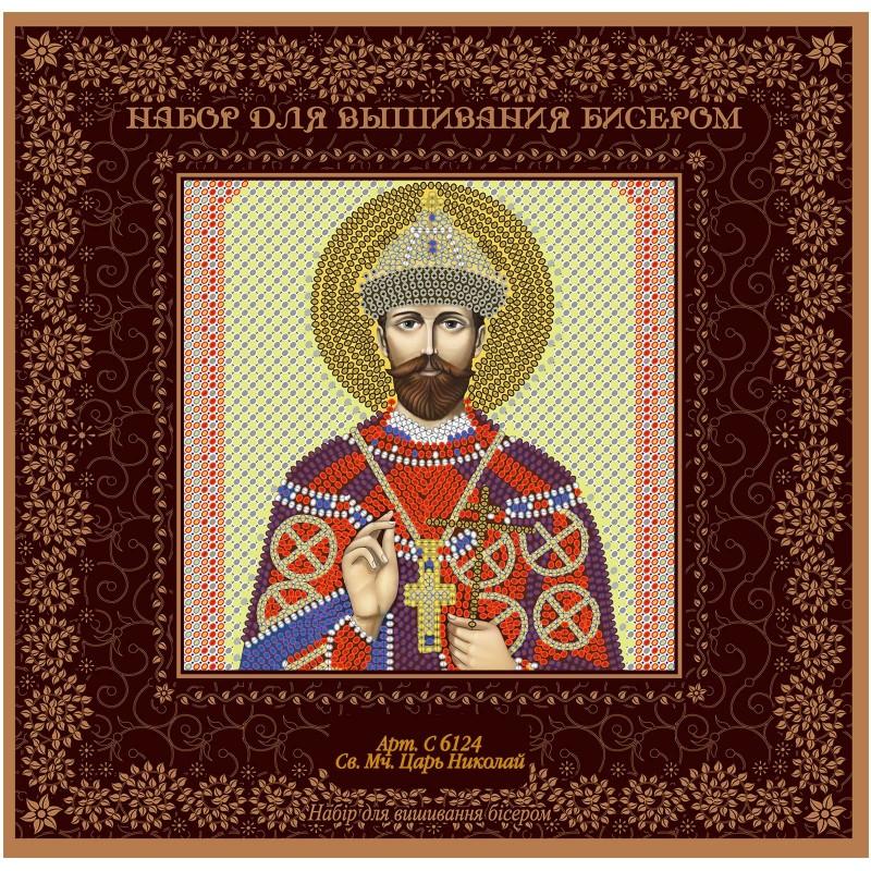 "Nova Sloboda - Набiр для вишивання iкони ""Св. Мч. Цар Микола"" / фото №1437"