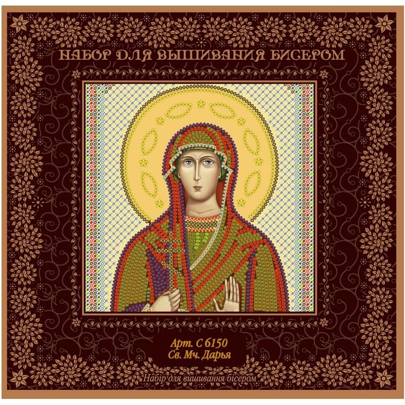 """Nova Sloboda - Набiр для вишивання iкони """"Св. Мц. Дарина (Дарія) Римська"""" / фото №1471"""