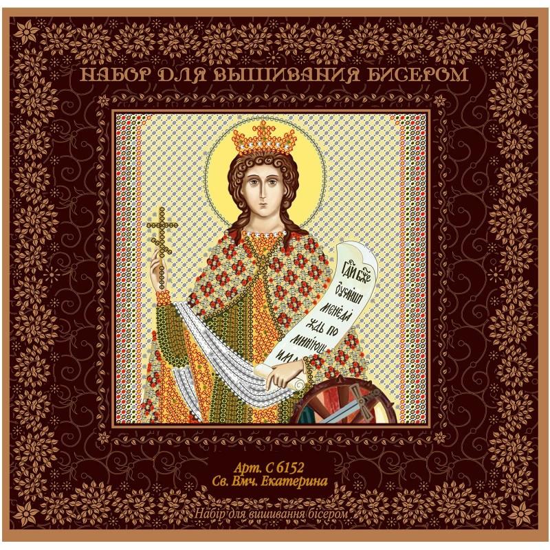 """Nova Sloboda - Набiр для вишивання iкони """"Св. Вмц. Катерина Олександрійська"""" / фото №1475"""
