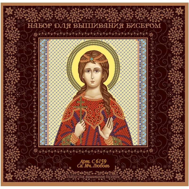 """Nova Sloboda - Набiр для вишивання iкони """"Св. Мц. Любов"""" / фото №1489"""