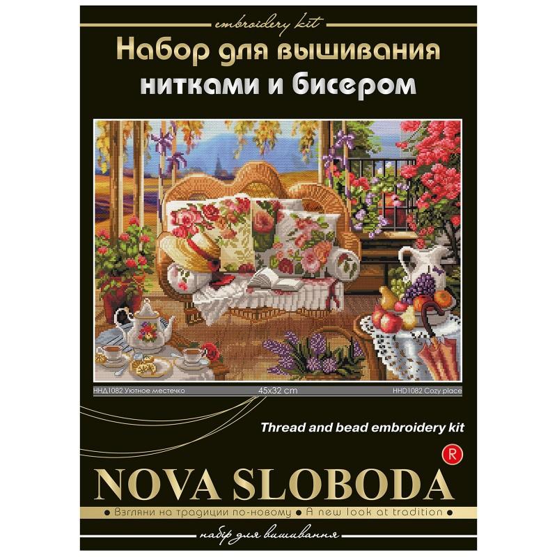 """Nova Sloboda - Набір для вишивки нитками та бісером """"Затишне місце"""" / фото №1558"""
