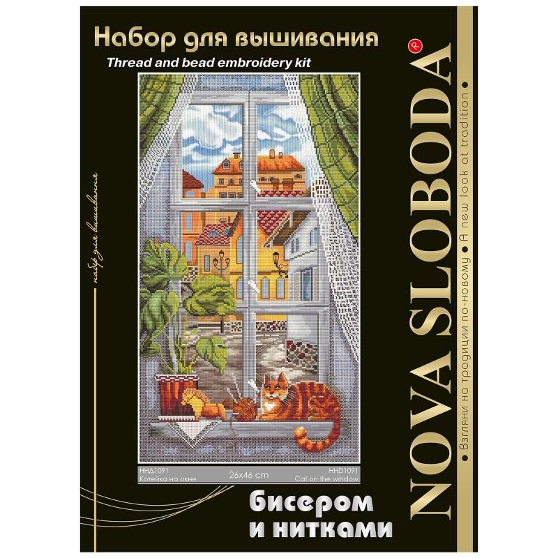 """Nova Sloboda - Набір для вишивки нитками та бісером """"Котик на вікні"""" / фото №1560"""