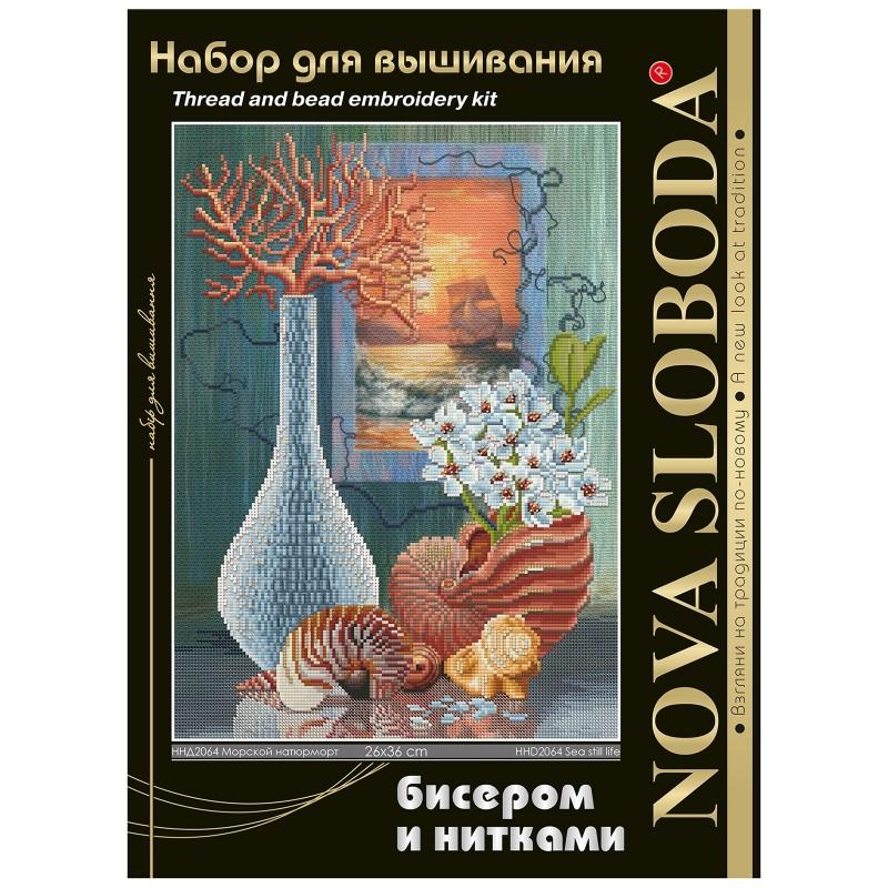 """Nova Sloboda - Набір для вишивки нитками та бісером """"Морський натюрморт"""" / фото №1568"""