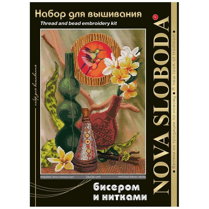 """Nova Sloboda - Набір для вишивки нитками та бісером """"Етно натюрморт"""" / фото №1570"""