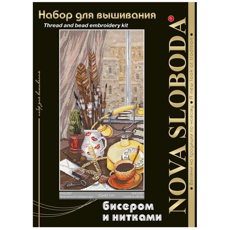 """Nova Sloboda - Набір для вишивки нитками та бісером """"Творчий натюрморт"""" / фото №1572"""