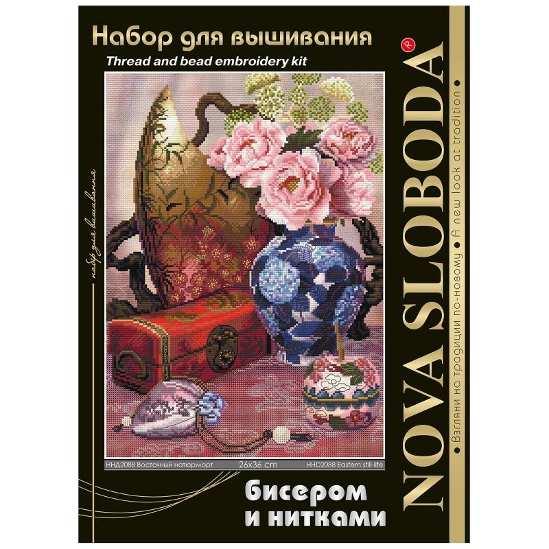 """Nova Sloboda - Набір для вишивки нитками та бісером """"Східний натюрморт"""" / фото №1574"""