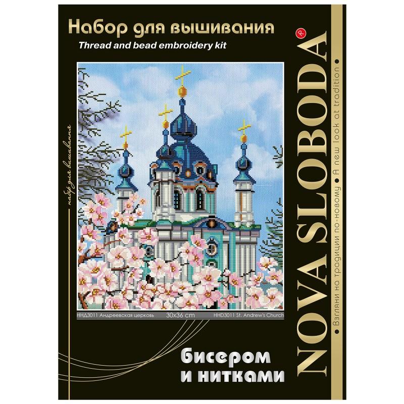 """Nova Sloboda - Набір для вишивки нитками та бісером """"Андріївська церква"""" / фото №1580"""