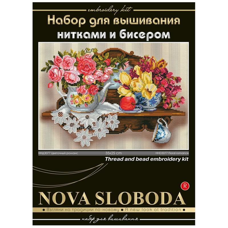 """Nova Sloboda - Набір для вишивки нитками та бісером """"Квітковий романс"""" / фото №1593"""