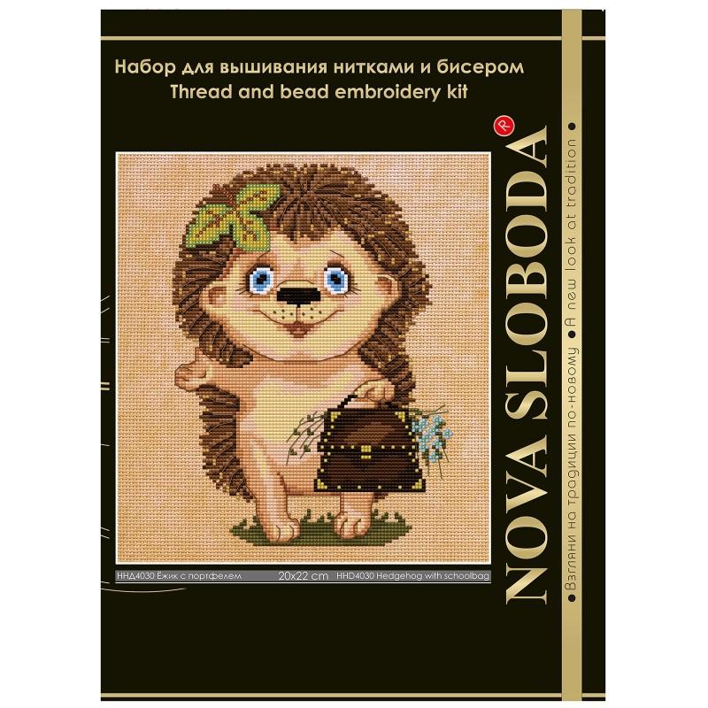 """Nova Sloboda - Набір для вишивки нитками та бісером """"Їжачок з портфелем"""" / фото №1622"""
