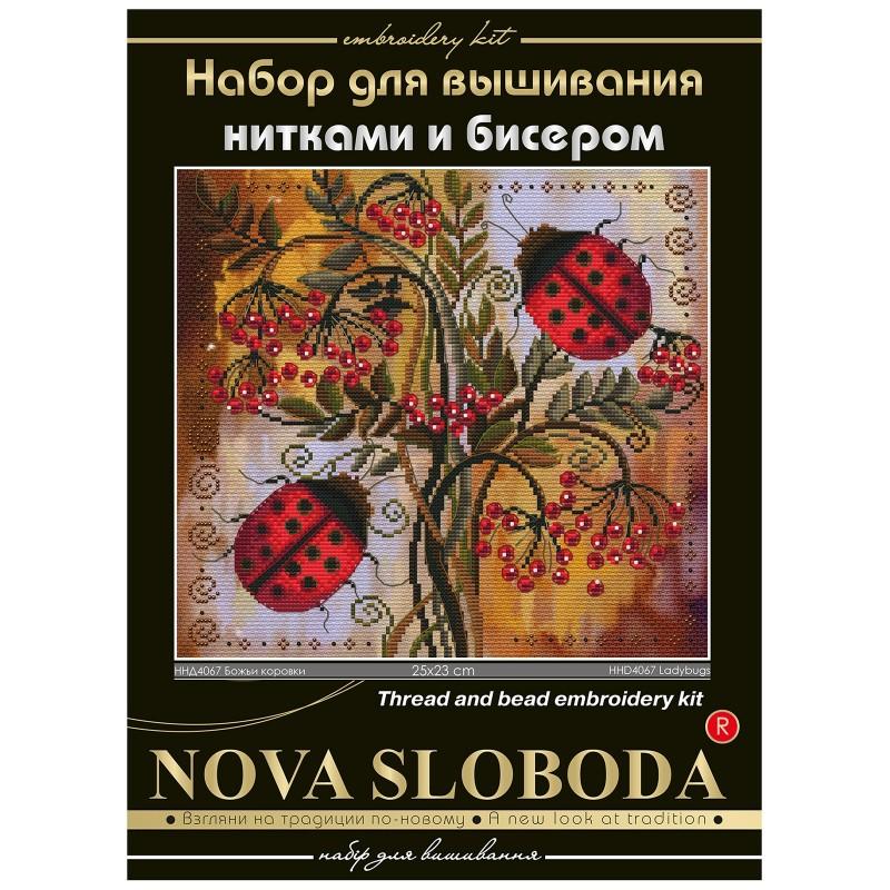 """Nova Sloboda - Набір для вишивки нитками та бісером """"Сонечки"""" / фото №1636"""