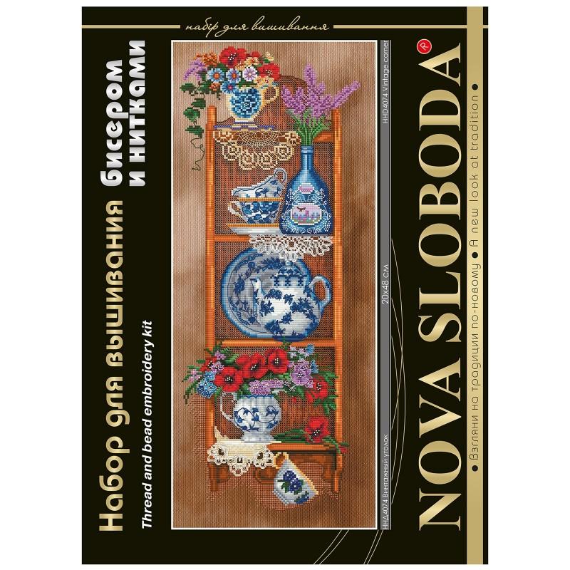 """Nova Sloboda - Набір для вишивки нитками та бісером """" Вінтажний куточок"""" / фото №1650"""