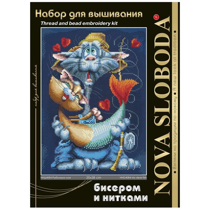 """Nova Sloboda - Набір для вишивки нитками та бісером """"Рибонька моя"""" / фото №1658"""